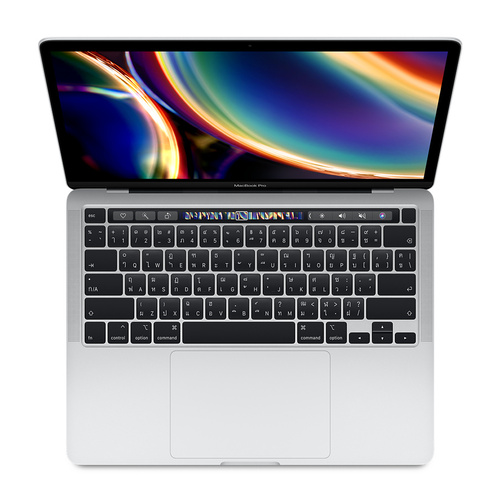 13-inch MacBook Pro with Touch Bar: 2.0GHz quad-core 10th-generation Intel Core i5 processor, 1TB - Silver