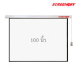 Screenboy Motorized Screen ขนาด 100 นิ้ว